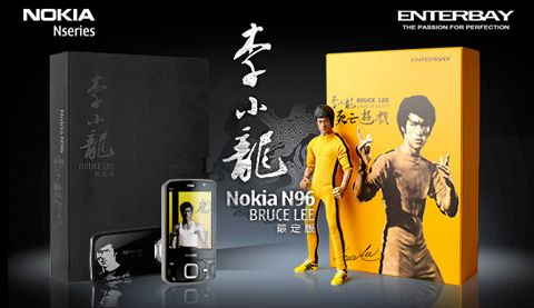 Nokia N96 (Limited Edition Bruce Lee) phone advertising images